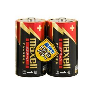 (まとめ)maxell(マクセル)アルカリ乾電池ボルテージ単1形2本シュリンクパックLR20(T)2PY【×10セット】