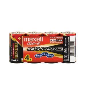 (まとめ)maxell(マクセル)アルカリ乾電池ボルテージ単1形4本シュリンクパックLR20(T)4P【×5セット】