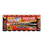 (まとめ)maxell(マクセル)単3形アルカリ乾電池ボルテージ 8本パック LR6(T) 8P【×5セット】