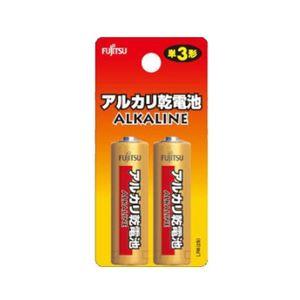 (まとめ)富士通FDK単3アルカリ電池2本パックLR6H(2B)【×50セット】