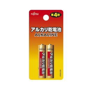 (まとめ)富士通FDK単4アルカリ電池2本パックLR03H(2B)【×50セット】