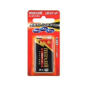 (まとめ)maxell(マクセル)9V型アルカリ乾電池ボルテージ006P6LF22(T)1B【×10セット】