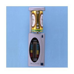 (まとめ)旭電機化成スマイルキッズ電池の残量がわかるデジタル電池チェッカーADC-05【×3セット】