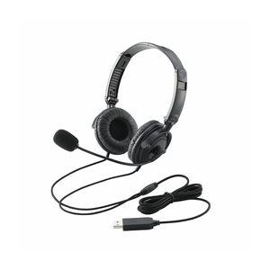 (まとめ)エレコム USBヘッドセット(両耳オーバーヘッド) HS-HP20UBK【×2セット】
