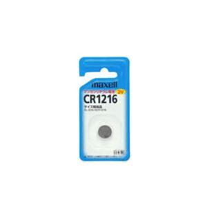 (まとめ)maxell(マクセル)リチウムコイン電池CR1216.1BS【×20セット】