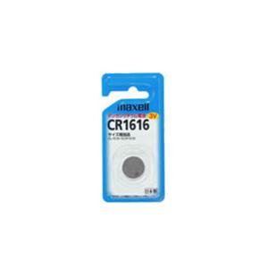 (まとめ)maxell(マクセル)リチウムコイン電池CR1616.1BS【×20セット】