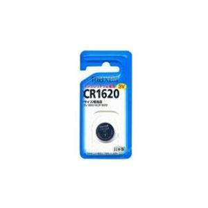 (まとめ)maxell(マクセル)リチウムコイン電池CR1620.1BS【×20セット】