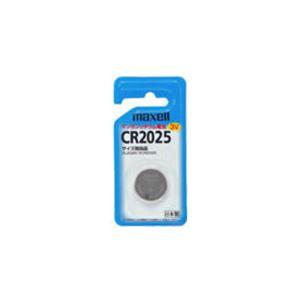 (まとめ)maxell(マクセル)リチウムコイン電池CR2025.1BS【×20セット】