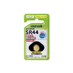 (まとめ)maxell(マクセル)酸化銀電池SR44.1BS.C【×5セット】