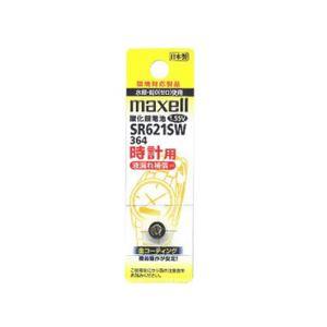 (まとめ)maxell(マクセル)時計用ボタン電池SR621SW1BTA【×10セット】