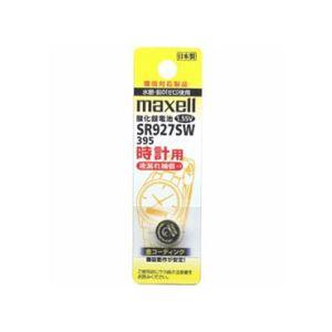 (まとめ)maxell(マクセル)時計用ボタン電池SR927SW1BTA【×10セット】