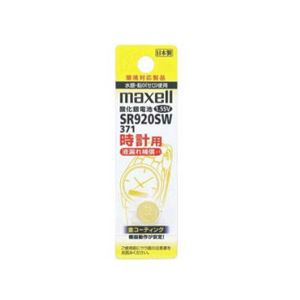 (まとめ)maxell(マクセル)時計用ボタン電池SR920SW1BTA【×10セット】