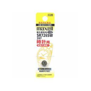 (まとめ)maxell(マクセル)時計用ボタン電池SR726SW1BTA【×10セット】