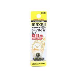 (まとめ)maxell(マクセル)時計用ボタン電池SR616SW1BTA【×10セット】