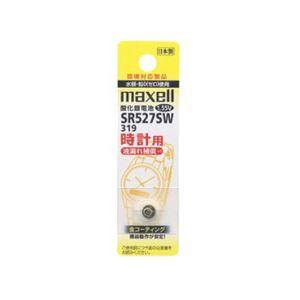 (まとめ)maxell(マクセル)時計用ボタン電池SR527SW1BTA【×10セット】