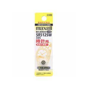 (まとめ)maxell(マクセル)時計用ボタン電池SR512SW1BTA【×10セット】