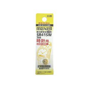 (まとめ)maxell(マクセル)時計用ボタン電池SR41SW1BTA【×10セット】