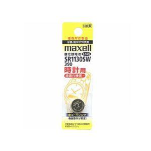 (まとめ)maxell(マクセル)時計用ボタン電池SR1130SW1BTA【×10セット】