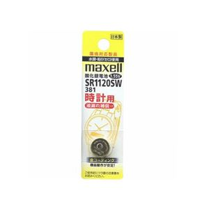 (まとめ)maxell(マクセル)時計用ボタン電池SR1120SW1BTA【×10セット】