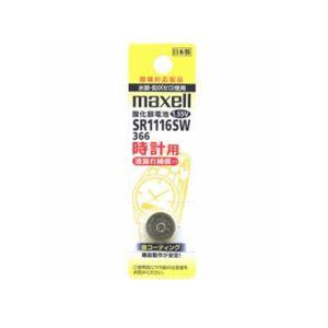 (まとめ)maxell(マクセル)時計用ボタン電池SR1116SW1BTA【×10セット】