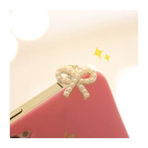 JayLoo イヤホンジャックアクセサリ リボニア(ホワイト)【×3セット】 h01