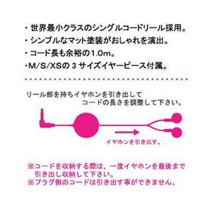 JESTTAX 超小型シングルコードリールカナルイヤホン MHP-SR4BL【×3セット】 h03