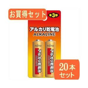 (まとめ)富士通富士通FDK単3アルカリ電池2本パックLR6H(2B)x10パックLR6H(2B)X10【×5セット】