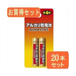 (まとめ)富士通富士通FDK単4アルカリ電池2本パックLR03H(2B)x10パックLR03H(2B)X10【×5セット】
