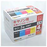 (まとめ)ワールドビジネスサプライ 【Luna Life】 キヤノン用 互換インクカートリッジ BCI-3E/4MP 4本パック LN CA3E/4P【×3セット】