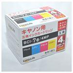 (まとめ)ワールドビジネスサプライ 【Luna Life】 キヤノン用 互換インクカートリッジ BCI-7E/4MP 4本パック LN CA7E/4P【×3セット】