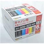 (まとめ)ワールドビジネスサプライ 【Luna Life】 キヤノン用 互換インクカートリッジ BCI-326+325/6MP 6本セット LN CA325+326/6P【×3セット】