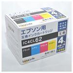 (まとめ)ワールドビジネスサプライ 【Luna Life】 エプソン用 互換インクカートリッジ IC4CL62 4本パック LN EP62/4P【×3セット】