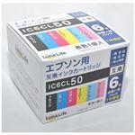 (まとめ)ワールドビジネスサプライ 【Luna Life】 エプソン用 互換インクカートリッジ IC6CL50 6本パック LN EP50/6P【×3セット】