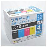 (まとめ)ワールドビジネスサプライ 【Luna Life】 ブラザー用 互換インクカートリッジ LC10-4PK 4本パック LN BR10/4P【×3セット】