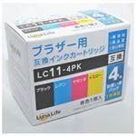 (まとめ)ワールドビジネスサプライ 【Luna Life】 ブラザー用 互換インクカートリッジ LC11-4PK 4本パック LN BR11/4P【×3セット】