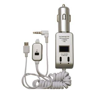 (まとめ)PROTEK スマートフォン用FMトランスミッター手ぶら通話+充電 ホワイト PSTM-MC-SV【×2セット】