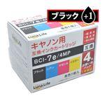 (まとめ)ワールドビジネスサプライ 【Luna Life】 キヤノン用 互換インクカートリッジ BCI-7E/4MP 7eブラック1本おまけ付き 5本パック LN CA7E/4P BK+1【×3セット】