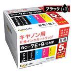(まとめ)ワールドビジネスサプライ 【Luna Life】 キヤノン用 互換インクカートリッジ BCI-7E+9/5MP 9ブラック1本おまけ付き 6本パック LN CA7E+9/5P 9BK+1【×3セット】