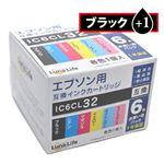 (まとめ)ワールドビジネスサプライ 【Luna Life】 エプソン用 互換インクカートリッジ IC6CL32 ブラック1本おまけ付き 7本パック LN EP32/6P BK+1【×3セット】