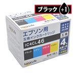 (まとめ)ワールドビジネスサプライ 【Luna Life】 エプソン用 互換インクカートリッジ IC4CL46 ブラック1本おまけ付き 5本パック LN EP46/4P BK+1【×3セット】