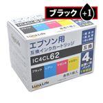 (まとめ)ワールドビジネスサプライ 【Luna Life】 エプソン用 互換インクカートリッジ IC4CL62 62ブラック1本おまけ付き 5本パック LN EP62/4P BK+1【×2セット】