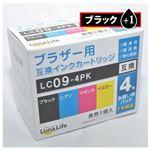 (まとめ)ワールドビジネスサプライ 【Luna Life】 ブラザー用 互換インクカートリッジ LC9-4PK ブラック1本おまけ付き 5本パック LN BR9/4P BK+1【×3セット】