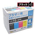 (まとめ)ワールドビジネスサプライ 【Luna Life】 ブラザー用 互換インクカートリッジ LC10-4PK ブラック1本おまけ付き 5本パック LN BR10/4P BK+1【×3セット】
