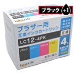 (まとめ)ワールドビジネスサプライ 【Luna Life】 ブラザー用 互換インクカートリッジ LC12-4PK ブラック1本おまけ付き 5本パック LN BR12/4P BK+1【×3セット】