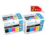 (まとめ)ワールドビジネスサプライ 【Luna Life】 ブラザー用 互換インクカートリッジ LC11-4PK 4本パック×2 お買得セット LN BR11/4P*2PCS【×2セット】