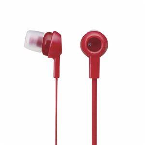 (まとめ)エレコムステレオヘッドホン(耳栓タイプ)EHP-C3520RD【×5セット】