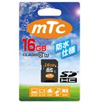 (まとめ)mtc(エムティーシー) ドライブレコーダー対応SDHCカード 16GB CLASS10 (PK) MT-SD16GC10W (UHS-1対応)【×2セット】