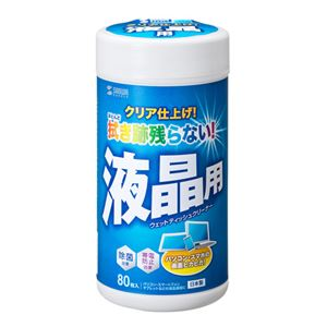 (まとめ)サンワサプライ ウェットティッシュ(液晶用) CD-WT4K【×5セット】