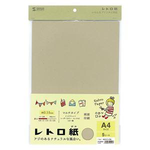(まとめ)サンワサプライ レトロ紙(マルチタイプ) JP-MTRT07【×10セット】