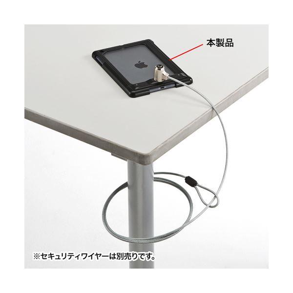 (まとめ)サンワサプライ iPadminiRetina/mini対応セキュリティ(ブラック) SLE-26SIPMBK【×2セット】f00